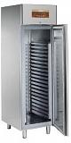Шкаф холодильный Sagi KFSD1N