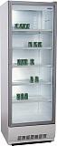 Шкаф холодильный Бирюса 460Н-1