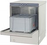 Фронтальная посудомоечная машина COMENDA GF70