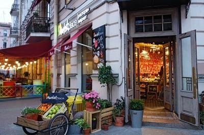 """Ресторан-маркет """"Market Place"""""""